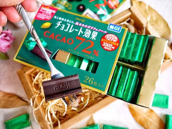 meiji明治巧克力_200105_0007.jpg