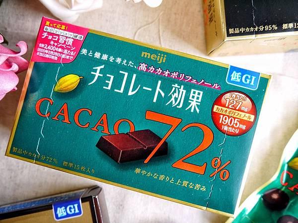 meiji明治巧克力_200105_0006.jpg