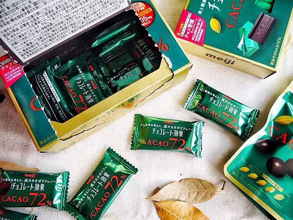 meiji明治巧克力_200105_0005.jpg