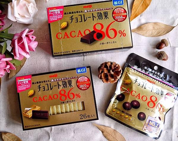 meiji明治巧克力_200105_0026.jpg