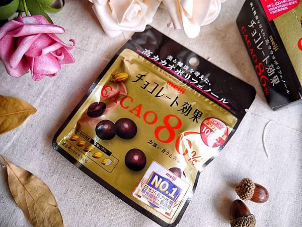 meiji明治巧克力_200105_0016.jpg