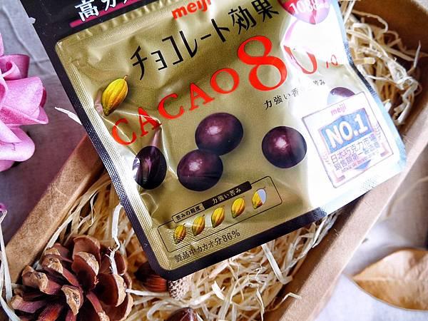 meiji明治巧克力_200105_0015.jpg
