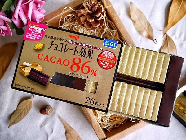 meiji明治巧克力_200105_0024.jpg