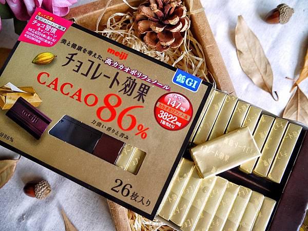meiji明治巧克力_200105_0023.jpg