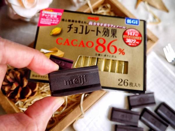 meiji明治巧克力_200105_0022.jpg