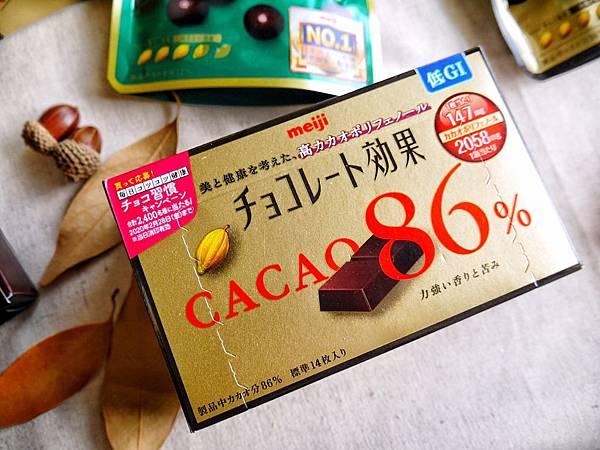 meiji明治巧克力_200105_0021.jpg