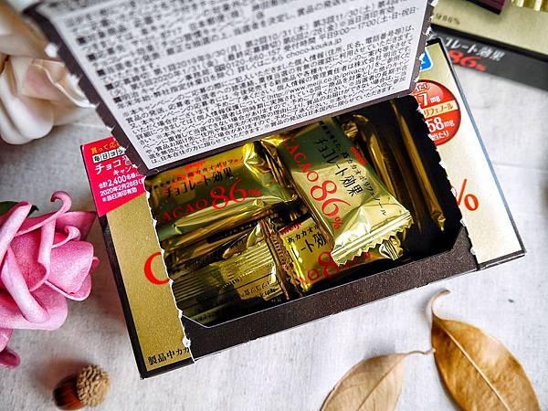 meiji明治巧克力_200105_0020.jpg