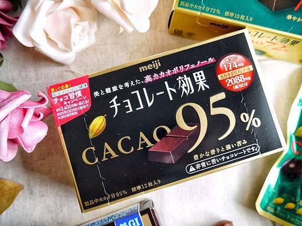 meiji明治巧克力_200105_0003.jpg
