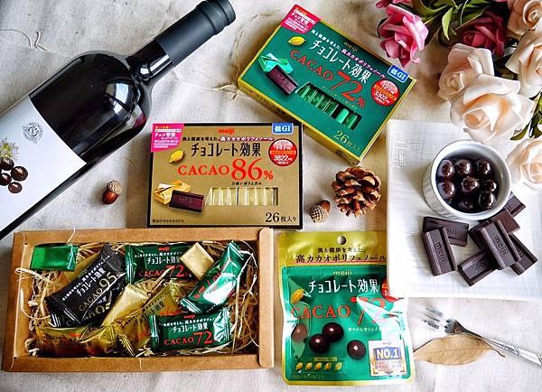 meiji明治巧克力_200105_0031.jpg