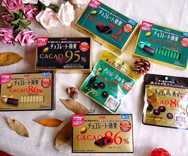 meiji明治巧克力_200105_0027.jpg