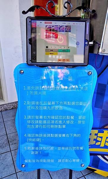 球客道_200110_0040.jpg