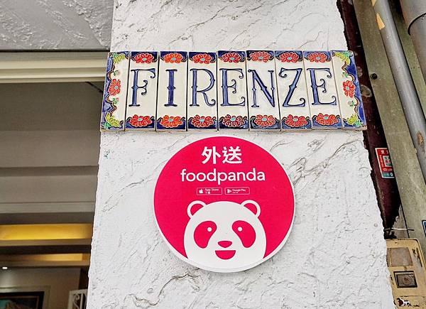 佛羅倫斯義法料理餐廳_200110_0040.jpg