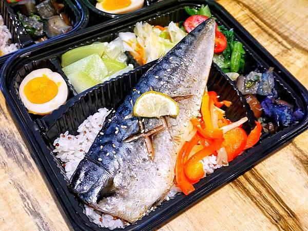 現煮時低碳地中海飲食專賣_200120_0013.jpg