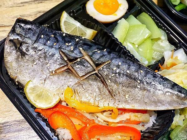 現煮時低碳地中海飲食專賣_200120_0011.jpg