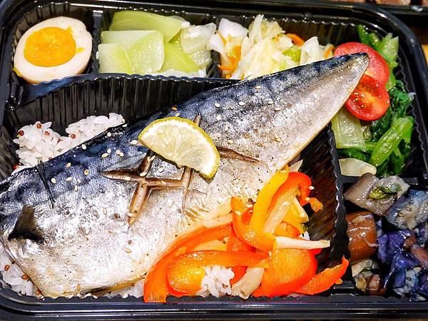 現煮時低碳地中海飲食專賣_200120_0012.jpg