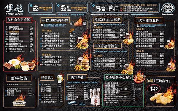 堡彪專業美式漢堡_200121_0038.jpg