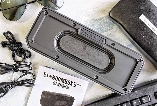 EJ-BOOMBOX3_200128_0023.jpg