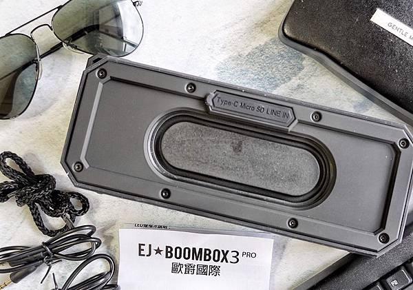 EJ-BOOMBOX3_200128_0021.jpg