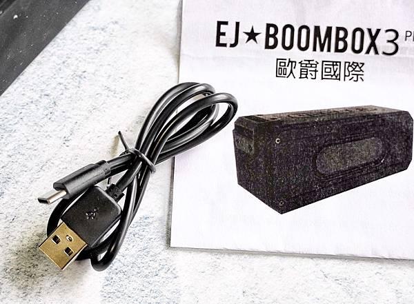 EJ-BOOMBOX3_200128_0025.jpg