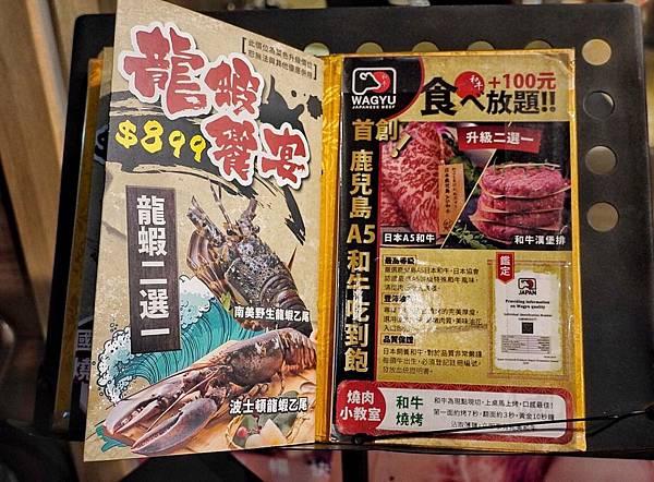 燒肉眾_200210_0022.jpg