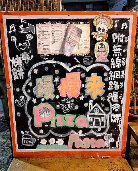 慢慢來pizza屋_200228_0027.jpg