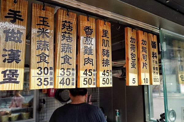 哈堡客手做漢堡_200303_0032.jpg
