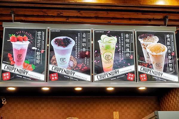 茶本味_200309_0025.jpg