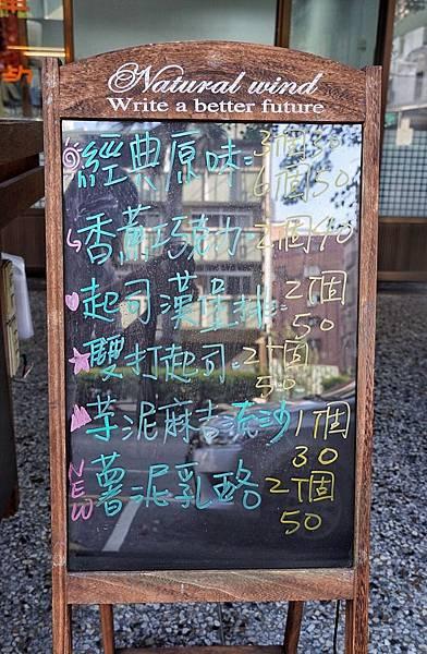 三寶爸雞蛋糕_200309_0024.jpg
