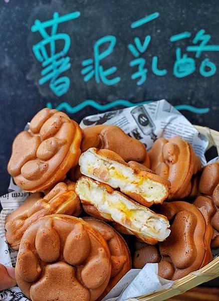 三寶爸雞蛋糕_200309_0006.jpg