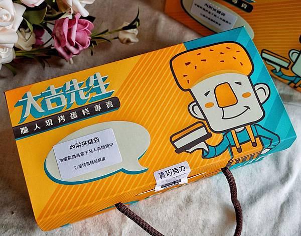 大吉先生_200311_0012.jpg