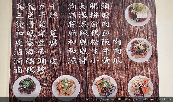 牛谷飲食店_200321_0030.jpg