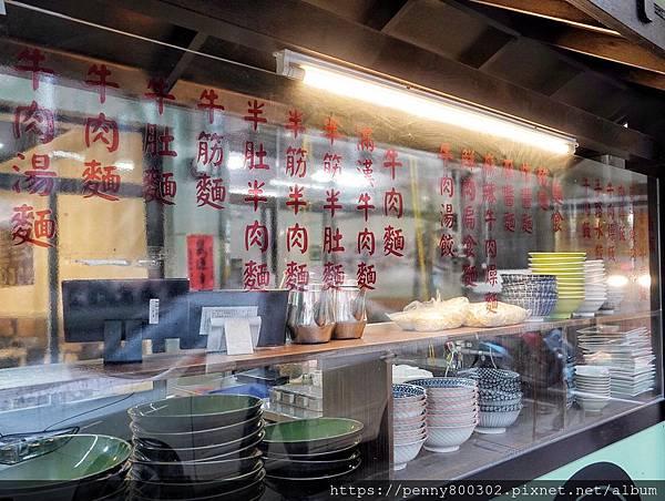 牛谷飲食店_200321_0040.jpg