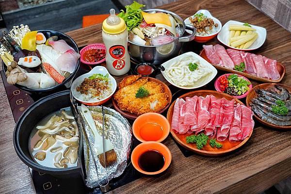 鍋小三_200329_0064.jpg