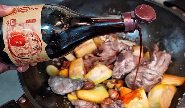 黑豆桑紅金醬油_200330_0008.jpg