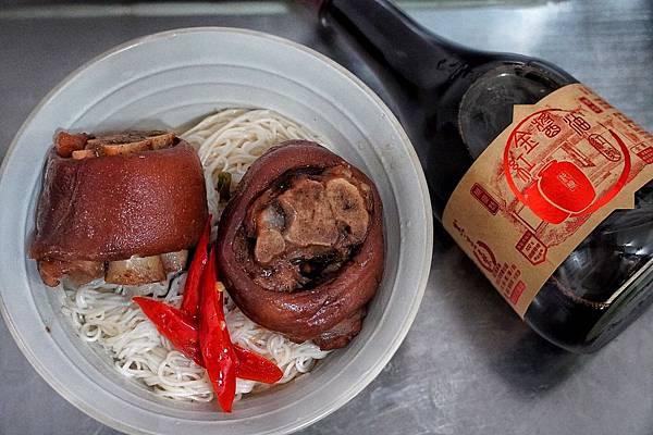 黑豆桑紅金醬油_200330_0013.jpg
