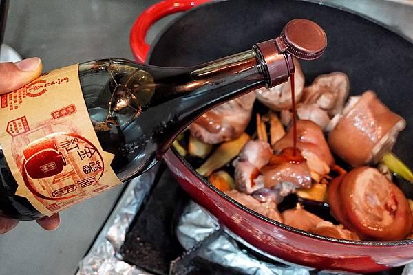黑豆桑紅金醬油_200330_0020.jpg