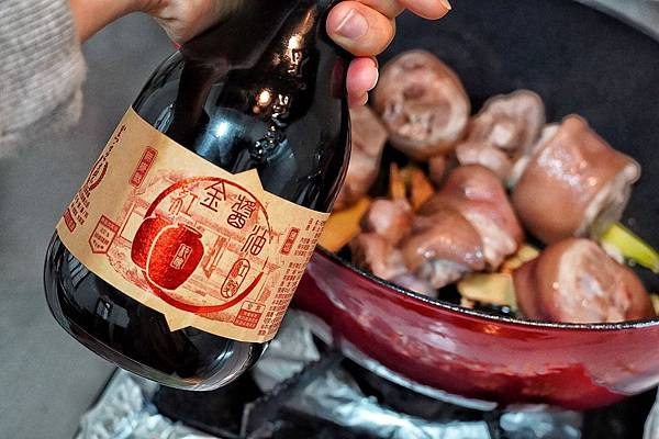 黑豆桑紅金醬油_200330_0022.jpg