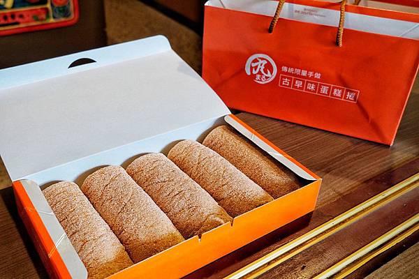 丸Maruまる菓子_200404_0018.jpg