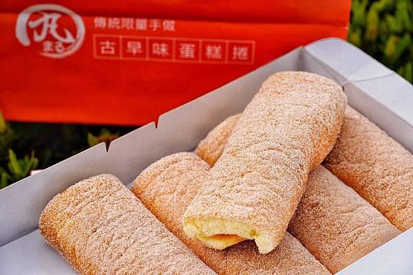 丸Maruまる菓子_200404_0006.jpg