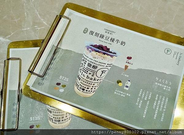1_bakery_200405_0003.jpg