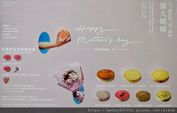 1_bakery_200405_0004.jpg