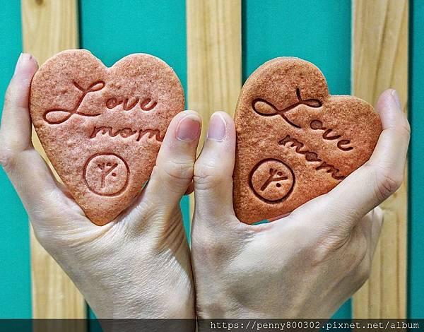 1_bakery_200405_0022.jpg
