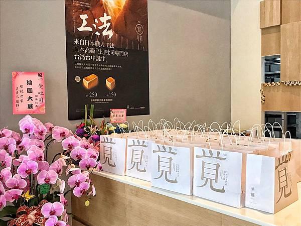 一覚 ichisatori bakery 高級食パン専門店_200406_0005.jpg