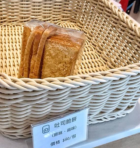 一覚 ichisatori bakery 高級食パン専門店_200406_0003.jpg