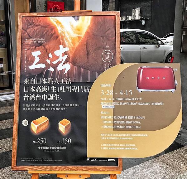 一覚 ichisatori bakery 高級食パン専門店_200406_0007.jpg
