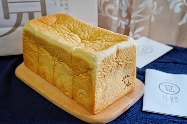一覚 ichisatori bakery 高級食パン専門店_200406_0015.jpg