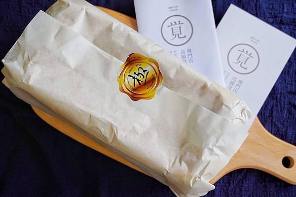 一覚 ichisatori bakery 高級食パン専門店_200406_0018.jpg