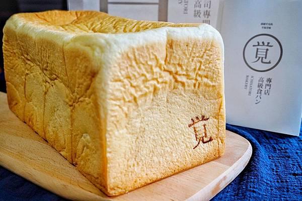 一覚 ichisatori bakery 高級食パン専門店_200406_0021_1.jpg