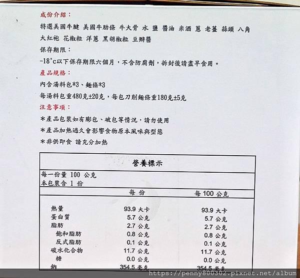 寶兒岳麵館_200419_0019.jpg