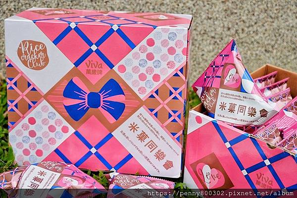 萬歲牌米菓同樂會_200421_0020.jpg